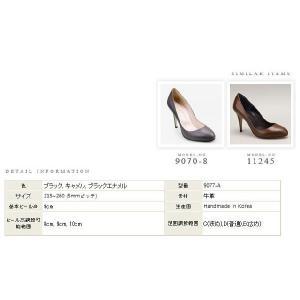 大きいサイズ 靴 レディース パンプス 25cm 25.5 26センチ le9077 2013 新作|little-globe|03