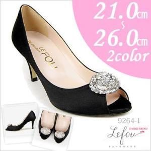 大きいサイズ 靴 レディース パンプス 25cm 25.5 26センチ le9264-1 2013 新作|little-globe