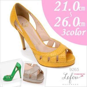 大きいサイズ 靴 レディース パンプス 25cm 25.5 26センチ le9265 2013 新作|little-globe