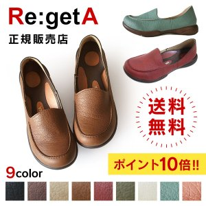 リゲッタ R-302 ドライビングローファー Re:getA 送料無料|little-globe