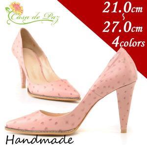 パンプス 大きいサイズ レディース 靴 2012 新作 soms1227|little-globe