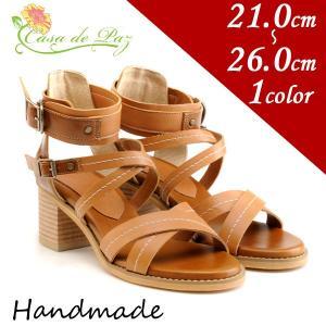 大きい モデルサイズ 靴 レディース 婦人パンプス本革 ハンドメイド 幅広 幅狭 21.5センチ 2E|little-globe