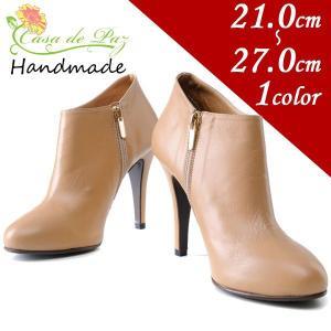 脚長美人 セミオーダーメイドブーティ! イタリア産本革使用だからの履き心地 小さい 大きい靴|little-globe