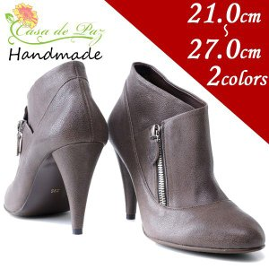 ジップアップブーティ 足元から綺麗さを 婦人靴 レディース 小さいサイズ 大きいサイズ|little-globe