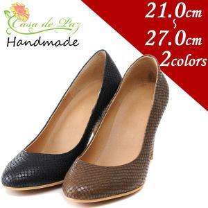 レディース 靴 大きいサイズ  小さいサイズ セミオーダーメイドハイヒール! little-globe