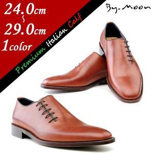 革靴 小さいサイズ 大きいサイズ メンズ ドレスシューズ イタリア産高級カーフ TMS1041007DH2R|little-globe