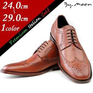 ウイングチップ 5アイレット 高級イタリアンレザー ブラウン 革靴 ウィングチップ コラボ TMS2010110DH1R little-globe