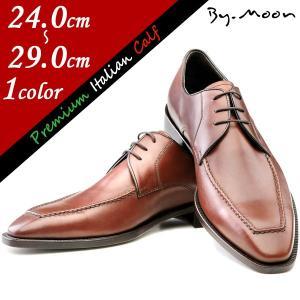 メンズ ビジネス 靴 大きいサイズ 小さいサイズ 高級カーフ革 革靴 コラボ tms20101130dh4r|little-globe