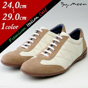 スニーカー 大きいサイズ 小さいサイズ 靴 職人品質 ハンドメイドシューズ ハイテクスニーカー TMS20101138CMWH|little-globe