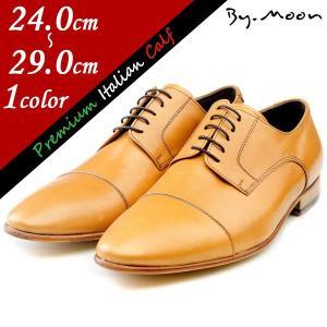 紳士靴 レースアップ ストレートチップ カジュアル ハンドメイド 革靴 TMS2010115DCBE|little-globe