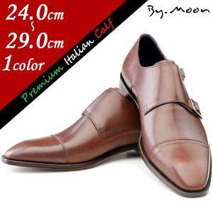 ダブルモンクストラップ イタリア産高級カーフ 小さいサイズ 大きいサイズ 革靴 TMS2010617DH4R|little-globe