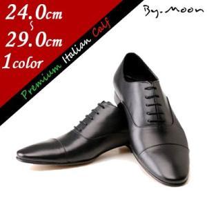 大きい サイズ 靴 ストレートチップ 紳士靴 滑り止め 革靴 ブラック tms2531091dh4r|little-globe