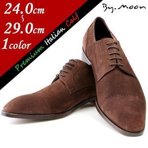 メンズ ドレスシューズ 大きいサイズ 小さいサイズ イタリアン本革 スウェード スエード 革靴 TMS2731023DS2RU|little-globe