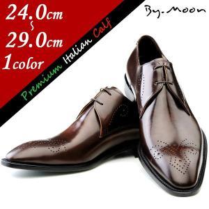メダリオン ダークブラウン 大きいサイズ 小さいサイズ 革靴 コラボ TMS2821004DA4R|little-globe