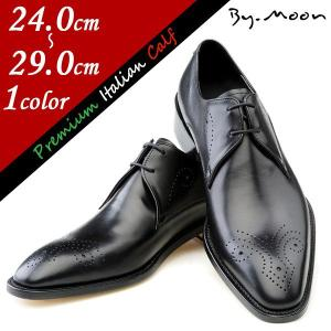 大きいサイズ 小さいサイズ ビジネス セミオーダーメイドシューズ 29センチ 本革 革靴 TMS2821004DBBK|little-globe