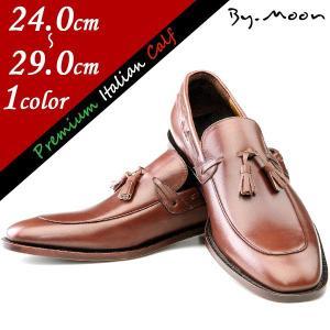 ユーチップ タッセル メンズ ビジネス 靴 大きいサイズ 小さいサイズ高級カーフ革 革靴 TMS2839002RH4R|little-globe