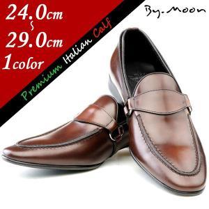 イタリアンレザー セミオーダー 靴 サイズ 24cm コラボ 革靴 大きいサイズ ビジネスシューズ 本革 紳士靴 レザーソール メンズ 29cm 28センチ tms3324003ra4r|little-globe