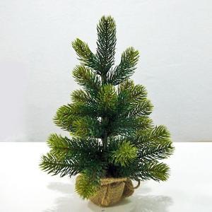GLOBAL TRADE社ミニクリスマスツリー