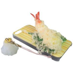 日本職人が作る  食品サンプルiPhone5ケース 天ぷら えび  ストラップ付き  IP-217 little-trees