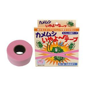 不織布にカメムシの嫌がる天然成分を含浸させた忌避テープです。テープだから広範囲に施工しやすく家庭菜園...