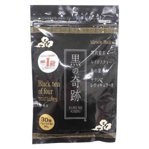 「黒の奇跡」は今話題のルイボスティー、黒烏龍茶、サラシアレティキュラータと香り豊かな素材をブレンドし...