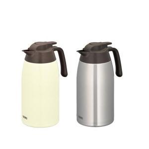ステンレス素材を生かしたシンプルなデザインのポットは、保温も保冷もでき、飲みものを最適の温度に保ちま...