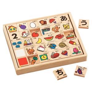 ひらがなに興味をもち始めたお子さまが遊びながらひらがなを覚えるのにぴったりの積み木です。 製造国:日...