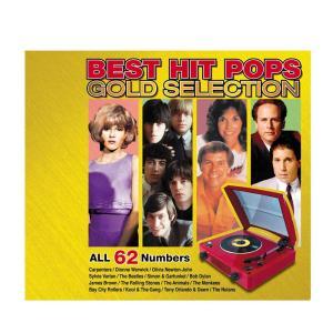 3枚組CDシリーズ アルティメットエディション ベスト・ヒット・ポップス ゴールド・セレクション 3ULT-001|little-trees