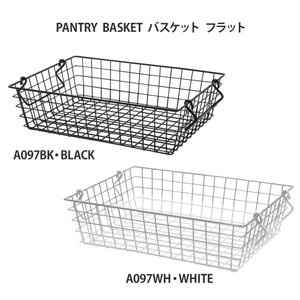 PANTRY BASKET バスケット フラット A097|little-trees