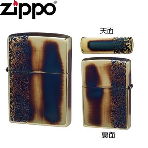 ZIPPO(ジッポー) ライター クラシックアラベスク CLA-G|little-trees