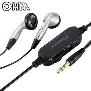 OHM AudioComm ステレオイヤホン 大型テレビ用 音量コントローラー付 5m HP-B255N|little-trees
