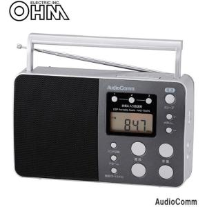 オーム電機 OHM AudioComm DSPポータブルラジオ RAD-T550N|little-trees
