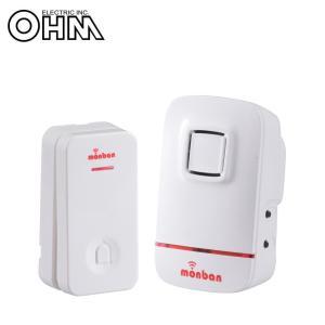 オーム電機 OHM monban ワイヤレスコールチャイム 押しボタン送信機+AC式受信機 OCH-ECL80 little-trees