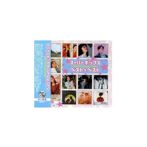 1970~80年代にヒットしたポップスを集めたアルバムです。松山千春「季節の中で」、岩崎良美「タッチ...