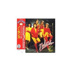 CD THE NOLANS(ノーランズ) BEST OF BEST DQCP-1501|little-trees