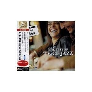 「テイク・ファイブ」「モーニン」など、全26曲収録。 生産国:日本