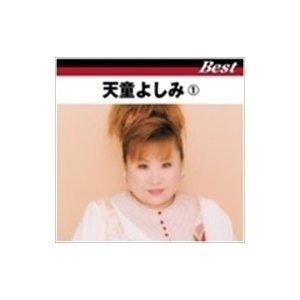 CD 天童よしみ 1 Best ONK-11|little-trees