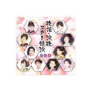 「祇園のおんな」「恋慕海峡」など、全14曲収録。 生産国:日本 仕様:CD(収録曲)1. 祇園のおん...
