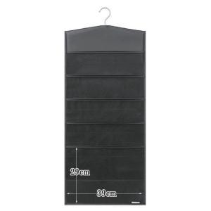 日本製 SAKI(サキ) ワイシャツケース レザー調PVC×メッシュ(6P) W-181 ブラック