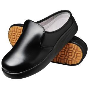 弘進ゴム 布靴(厨房靴) シェフメイトサボ α-120 黒 25.0cm E0635BK
