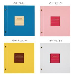 ハーパーハウス(R) ましかくアルバム(フレーム) XP-8910|little-trees
