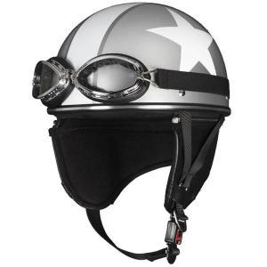 125cc以下のオートバイ用ハーフ型ヘルメットです。昔の映画に出てくるようなヴィンテージ風のデザイン...