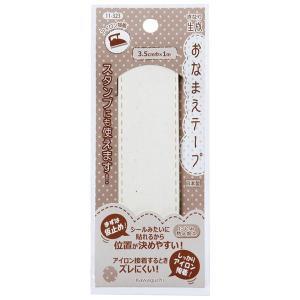KAWAGUCHI(カワグチ) 手芸用品 おなまえテープ 生成 3.5cm巾×1m 11-323|little-trees