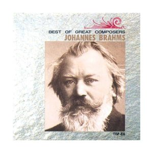 クラシック界の偉大な作曲家ブラームスの名曲を集めたアルバム! 生産国:韓国もしくは台湾