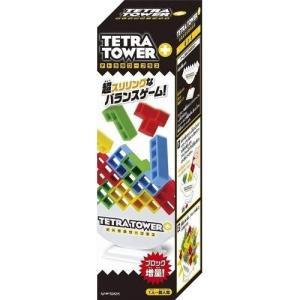 テトラタワープラス 39998047