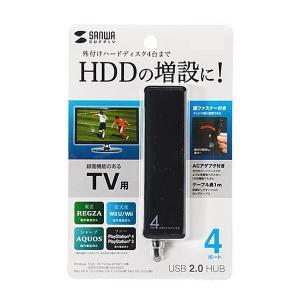 サンワサプライ HDD接続対応・面ファスナー付4ポートUSB2.0ハブ USB-HTV410BKN|little-trees