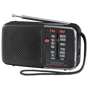OHM AudioComm スタミナハンディラジオ グレー RAD-H245N