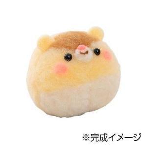 まんまるで可愛いハムスターが作れるキットです。 生産国:日本 商品サイズ:完成サイズ:高さ約8cm ...