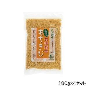 (代引不可)純正食品マルシマ 北海道産有機栽培 もちきび 180g×4セット 2473