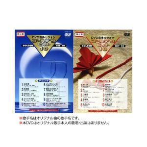 音声多重DVDカラオケ(DVD10巻)|little-trees